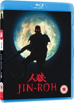 Jin-Roh Blu-Ray UK
