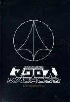 Macross Super Dimensional Fortress box set 1 DVD