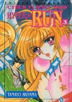 Cyber Planet 1999 Hyper Run tome 3