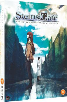 Steins Gate The Movie - Load Region of Deja Vu DVD UK