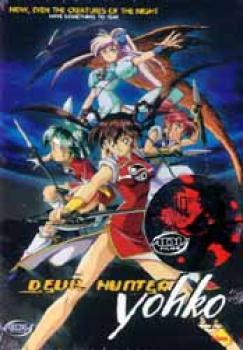 Devil Hunter Yohko collection 2 DVD