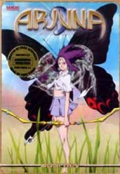 Arjuna vol 2 DVD