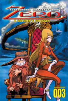 Cosmo warrior Zero vol 3 A soldiers odyssey DVD