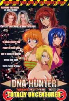 DNA Hunter vol 1 DVD