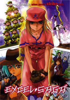 Excel saga vol 3 DVD
