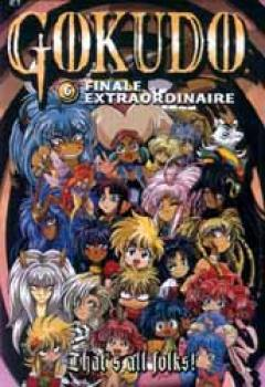Gokudo vol 6 Finale extraordinaire DVD
