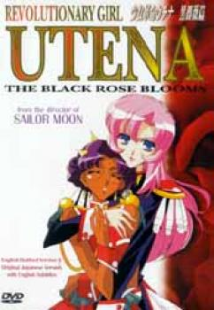 Revolutionary Girl Utena vol 03 The black rose blooms DVD