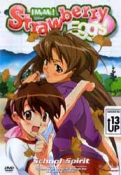 Strawberry eggs vol 3 School spirit DVD