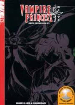 Vampire princess Ultimate DVD box set