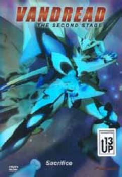 Vandread The second stage vol 2 Sacrifice DVD