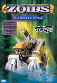 Zoids vol 5 Shadow battle DVD