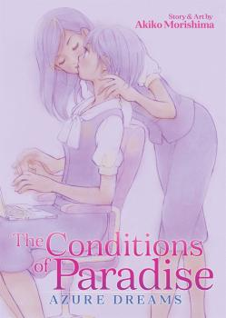 Conditions of Paradise Azure Dreams GN Manga