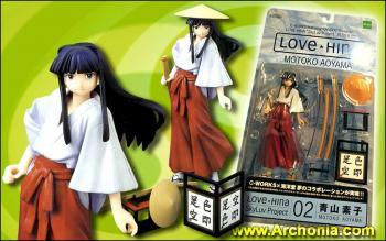 Love Hina Action Figure US edition 02 Motoko Aoyama
