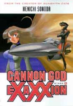 Cannon God Exaxxion vol 01 TP