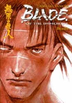 Blade of the immortal vol 11 Beasts GN