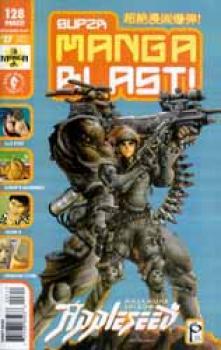 Super manga blast 27