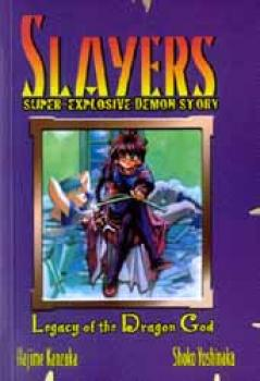 Slayers Super explosive demon story vol 02 Legacy GN