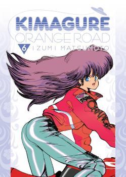 Kimagura Orange Road Omnibus vol 06 GN Manga