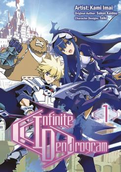 Infinite Dendrogram Omnibus vol 01 GN Manga
