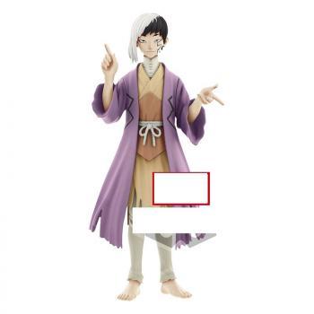 Dr. Stone PVC Figure - Stone World Gen Asagiri