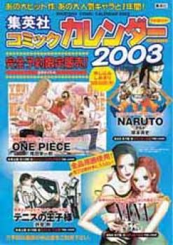 Shueisha 2003 calendar One Piece