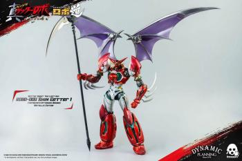 Getter Robot: the Last Day Robo-Dou Action Figure - Shin Getter 1 Metallic Edition