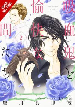 The Vampire and His Pleasant Companions vol 02 GN Manga