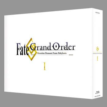 Fate/Grand Order Absolute Demonic Front Babylonia Box Set 01 Blu-ray