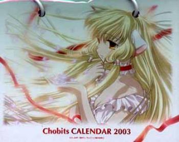 Try X2003 calendar Chobits B