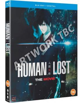 Human Lost Blu-Ray UK