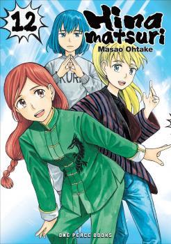 Hinamatsuri vol 12 GN Manga