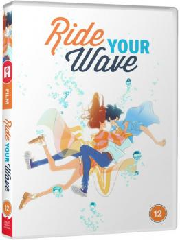 Ride your wave DVD UK