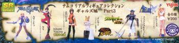 SR series Namco girls collection figure 3 Random figure