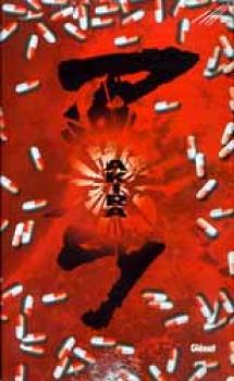 Akira b&w Box set