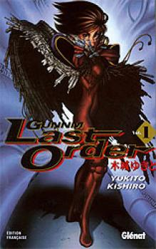 Gunnm Last order tome 01