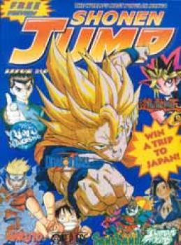 Shonen jump vol 0