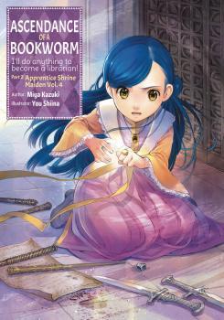 Ascendance of a Bookworm Part 02 vol 04 Light Novel