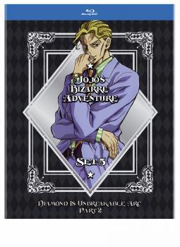 Jojo's Bizarre Adventure Set 05 Diamond is unbreakable Blu-Ray