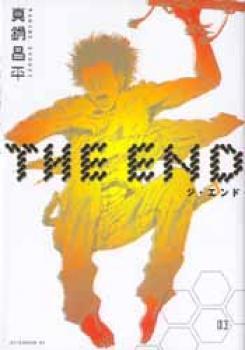 The end manga 03