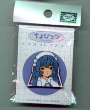 Chobits pin set collection pin 03