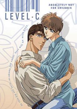 Level C DVD