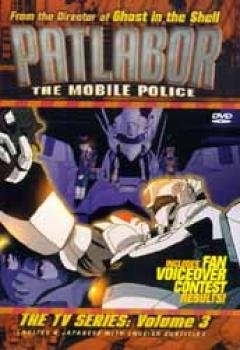 Mobile police patlabor TV series vol 3 DVD