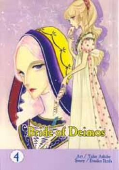 Bride of Deimos vol 4 GN