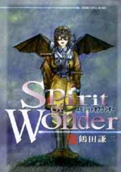 Spirit of wonder manga