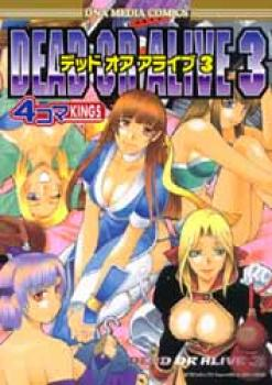 Dead or alive 3 manga
