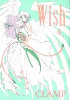 Wish manga 04