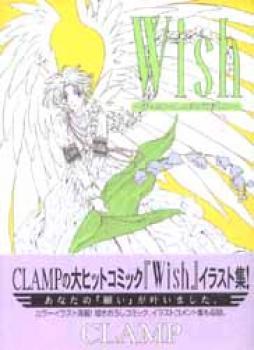 Wish Memorial Illustrations