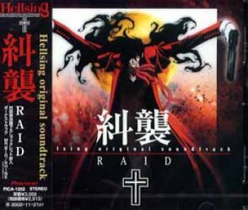 Hellsing OST Raid