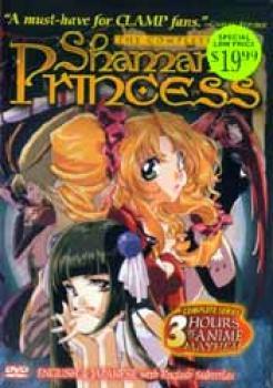 Complete shamanic princess DVD New version