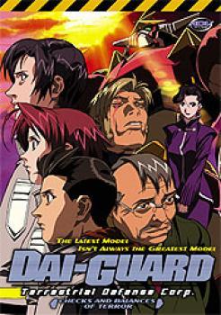 Dai-guard vol 3 Checks & balances of terror DVD